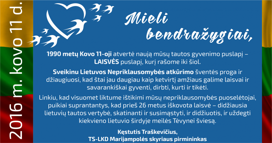 2016-03-11_K_Traskevicius_2_var
