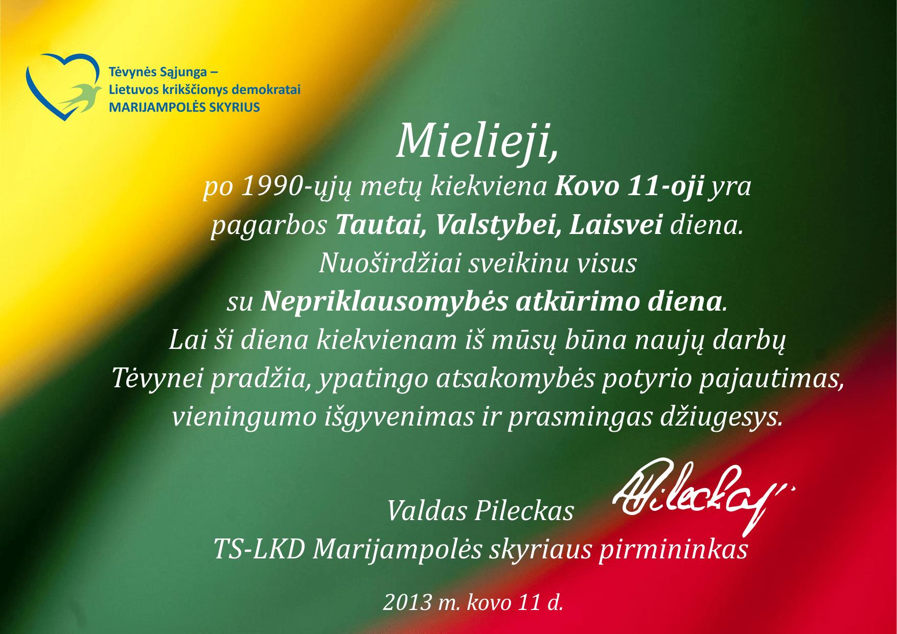 K11-2013_Valdas Pileckas