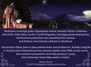 Valdo_Pilecko_kaledinis_sveikinimas (2)
